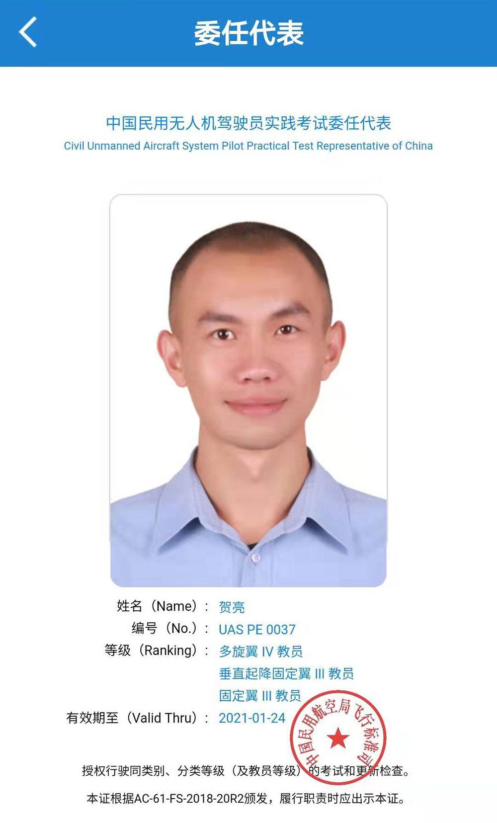 微信图片_20200518155358.jpg