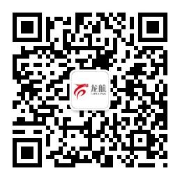 20200212224815rv.jpg