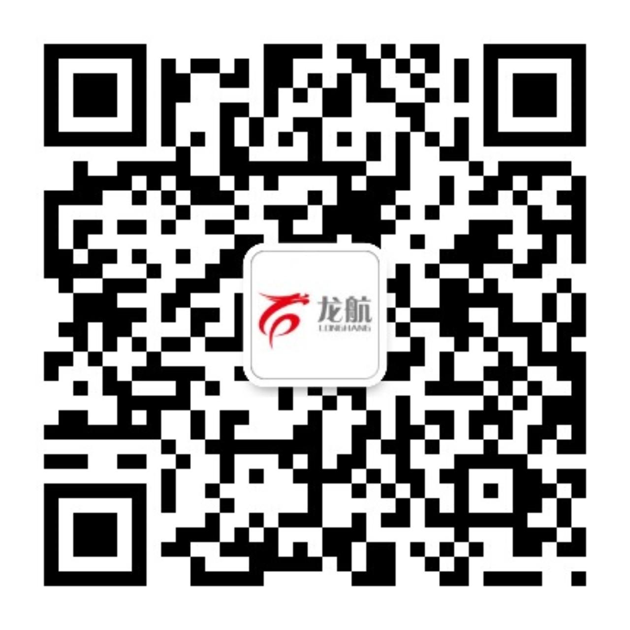 龙航无人机微信公众号二维码.jpg