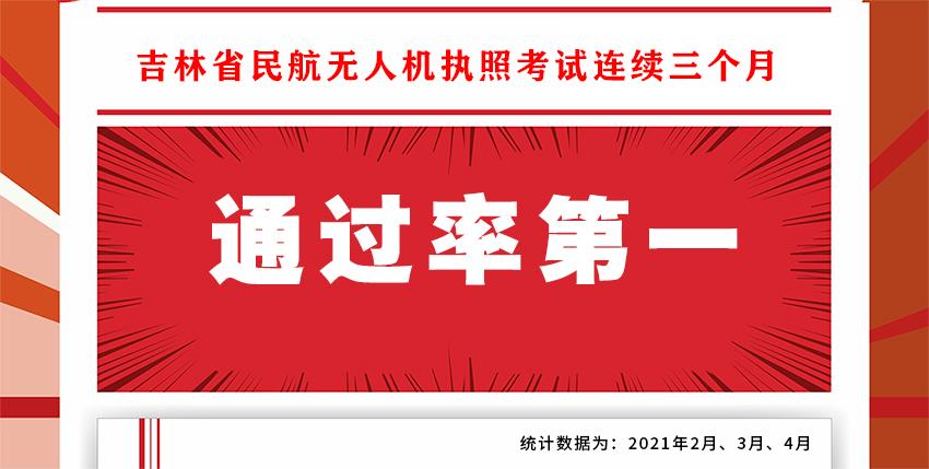 劲爆喜报宣传海报设计.jpg